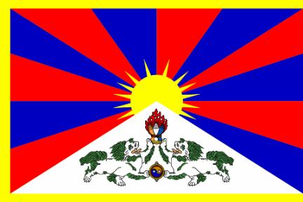 foto_bandiera_tibet.png